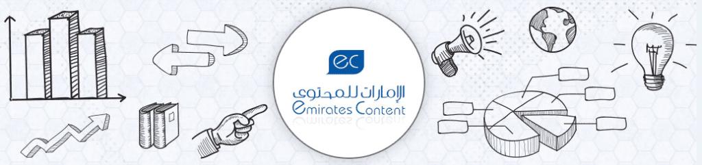 EC-01-Banner-social services in dubai-Nasrallah