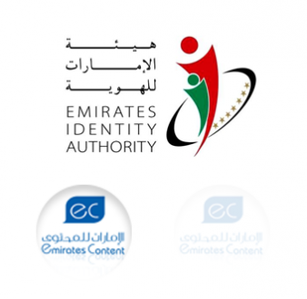 "Our Clients "" Emirates ID """